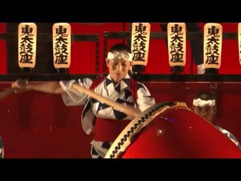 Japanese Taiko Drums - Pro Series (1/9)
