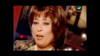 Rabab Habibi Mesafer رباب - حبيبى مسافر