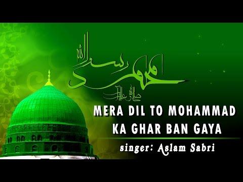 Mera Dil To Mohammad Ka Ghar Ban Gaya | Mohammad Ke Shahar Me | Aslam Sabri