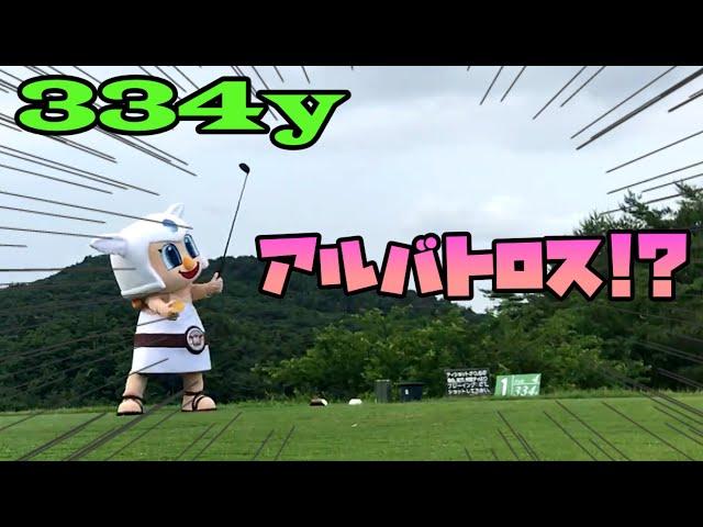 ミクリンピック☆ゴルフスコアがまさかの・・!?