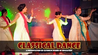 Classical Dance | O Come, All Ye Faithful | Christmas Instrumental Hymn