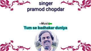 Tumse badhkar duniya me karaoke for female singers with male voice.