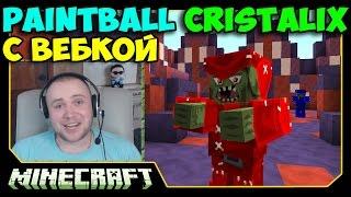ч.27 - План Обман 9000 - Minecraft
