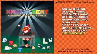 「マジカルビート ORIGINAL SOUNDTRACK」 PV