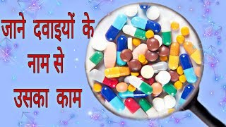Sumo tablet & 15 others tablets  work by prince Azeemuddin