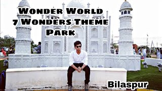Wonder world | Bilaspur | seven wonders of world | Theme park
