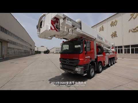XCMG Fire-fighting Safety Equipment Co. Ltd