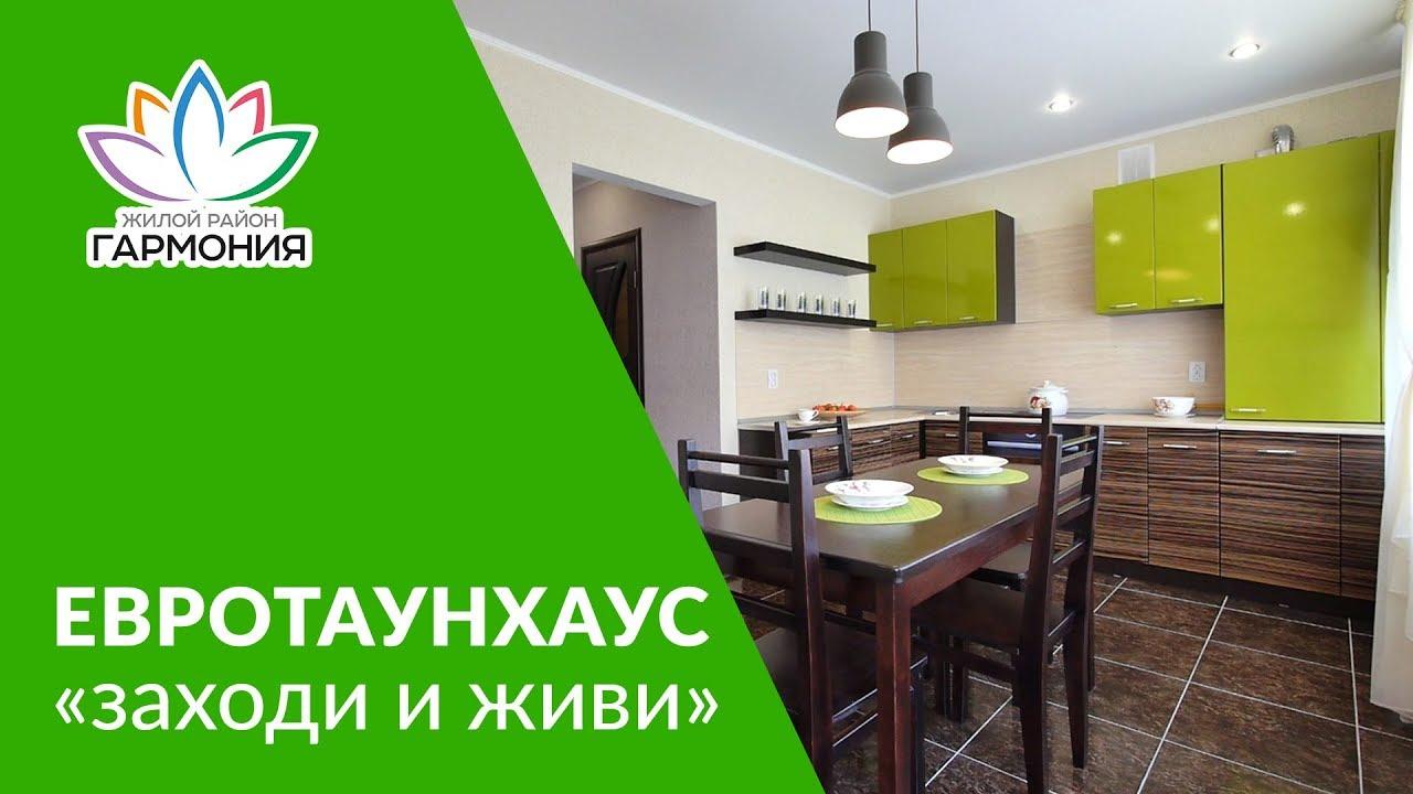 Продажа домов и коттеджей в ставрополе на afy. Ru. Объявления по покупке кирпичных коттеджей, домов из бруса и таунхаусов в ставрополе.