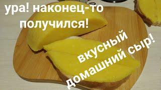 Домашний сыр из творога эксперимент удался Домашняя кухня