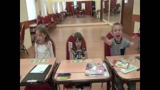 Дошкольная группа - фрагмент урока 2018г - LeadTimeSchool