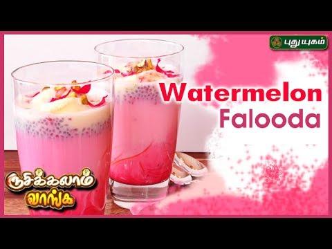 Watermelon Falooda | Rusikkalam Vanga | 22/06/2017 | Puthuyugam TV