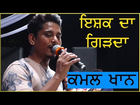 Kamal Khan - Ishq Da Girda Live Performance