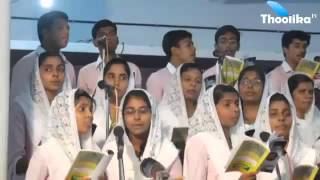 IPC Kottarakkara 56th Mekhala Convention   2016 // Day   1