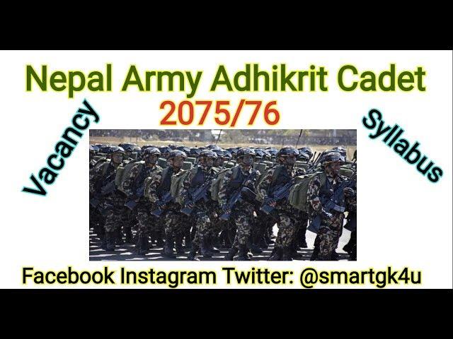Nepal Army adhikrit cadet vacency and syllabus