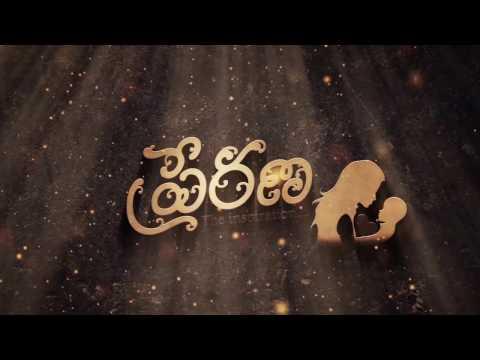 Prerana telugu short film teaser -...