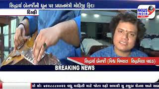 PM MODIJI BANE PRERNA STOTR-10 05 2019 NEWS9 INDIA GUJARATI