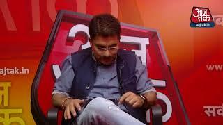 Anchor Chat: महाराष्ट्र में राष्ट्रपति शासन?