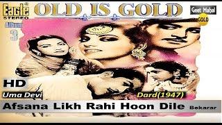 Afsana Likh Rahi Hoon Dile Bekarar Ka (Eagle Jhankar) Dard(1947))_with GEET MAHAL