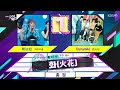 GI-DLE win 1st place with 'HWAA' on KBS 2's Bank 210122