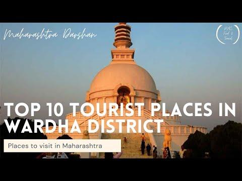 Top 10 Tourist Places In Wardha District | Places to visit in Vidarbha | Vidarbha Darshan
