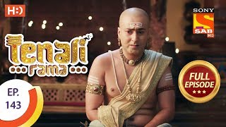 Tenali Rama - Ep 143 - Full Episode - 23rd January, 2018