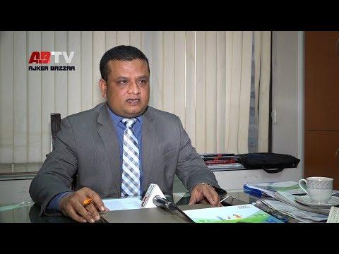আই আই ডিএফসি আনলো সেফ ইনভেস্ট । Md. Saleh Ahmed । CEO । IIDFC Capital Limited