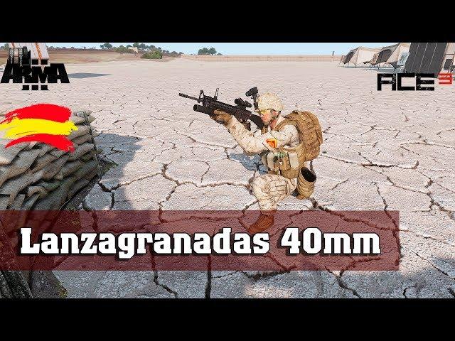 Arma 3 | Lanzagranadas (tipos y municiones)