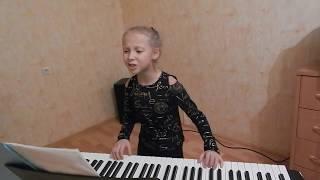 Open Kids Не танцуй    /  don't dance