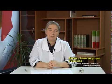 бифидумбактерин инструкция по применению для взрослых