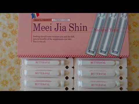 法國Actidiet Sarl黑棗精-Meei Jia Shin艾芙蕾三倍濃縮口服液劑養生補精-10盒贈1盒-陽光小站