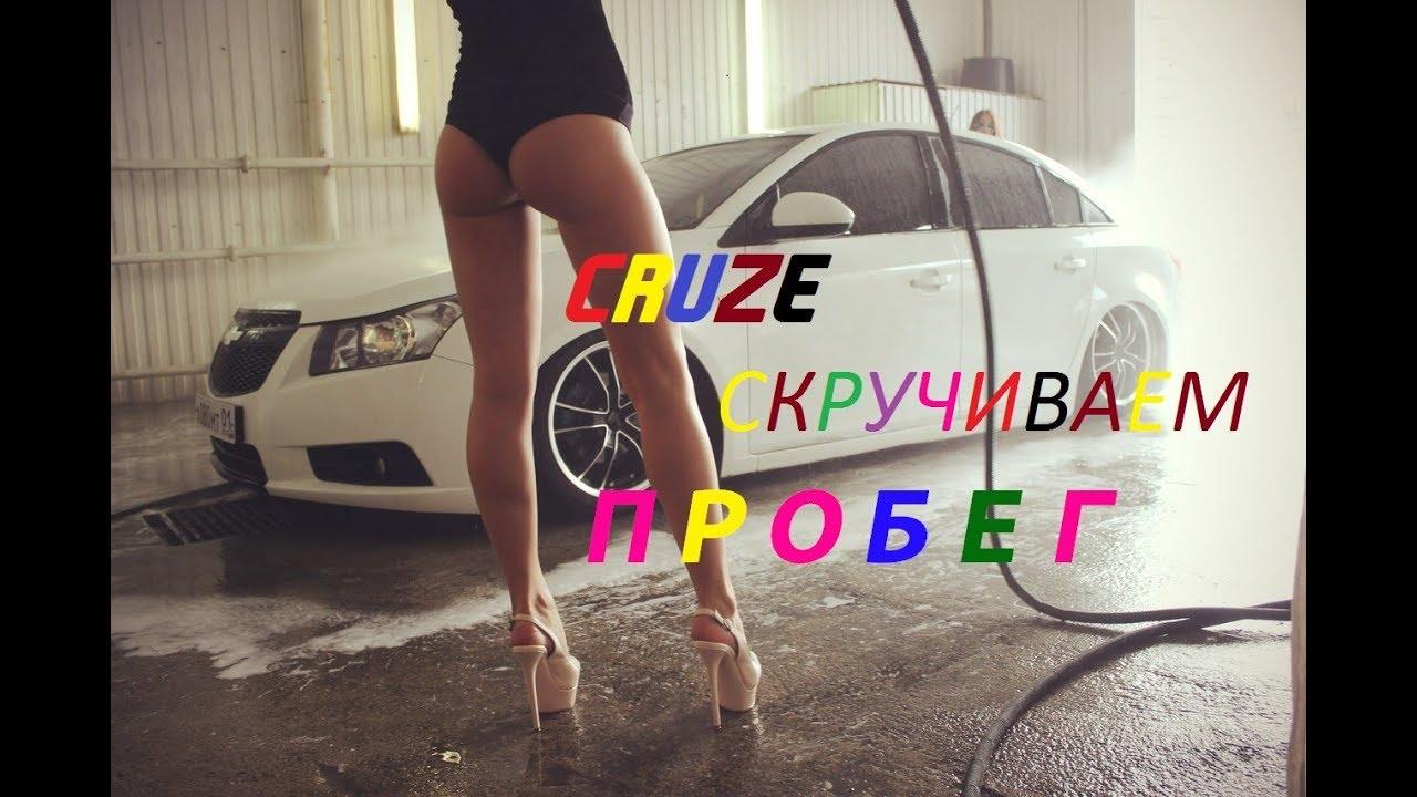 Первое авто для девушки, что выбрать Какую машину для девушки .