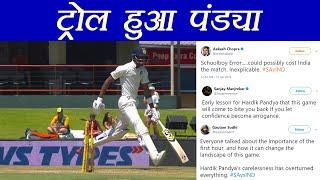 India vs South Africa 2nd Test: Hardik Pandya trolled for his poor run out | वनइंडिया हिंदी