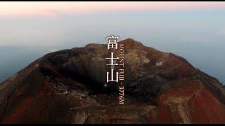 Aerial view:Sunrise@Mt. Fuji 航拍日出@富士山 (4K Ultra HD)