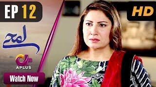 Lamhay - Episode 12 | Aplus Dramas | Saima Noor, Sarmad Khoosat | Pakistani Drama