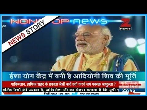 Non Stop News | PM Narendra Modi unveils 112-foot Shiva statue in Coimbatore