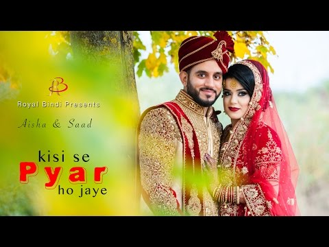 Best Muslim Wedding Highlight 2017 I Aisha Saad The Lakeview Marquee Fairlop Waters