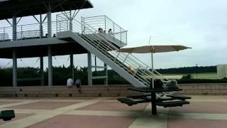 Rdu Airport Observation Park September