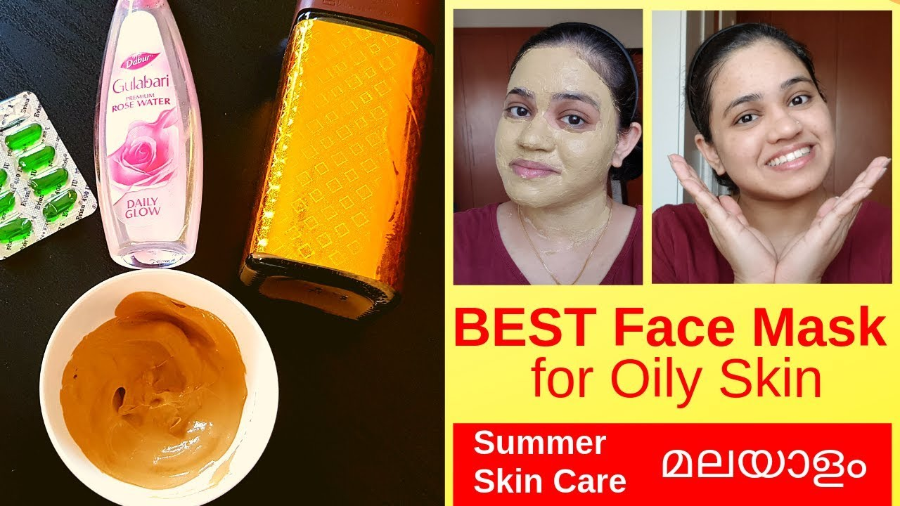 Best Face Pack for Oily Skin  Summer Skin Care  Malayalam  10% Natural