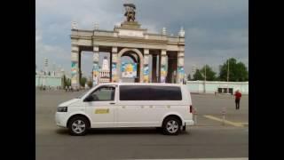 Минивэн такси Вокзал,Аэропорт,Город(, 2016-11-25T14:36:33.000Z)