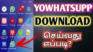 Gambar cover how to download  yowhatsapp in tamil