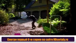 Никита 4 сезон 6 серия