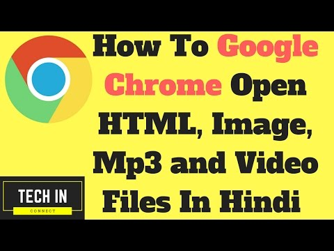 How To Google Chrome Open HTML, Image, Mp3 and Video Files In Hindi