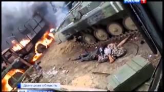 Военная истерия. Повсюду тела убитых украинских бойцов. Вести Россия 1.