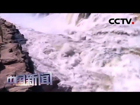 [中国新闻] 山西吉县:壮