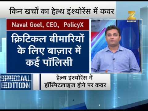 Money Guru: Watch To Get A 360 Degree View On Health Insurance