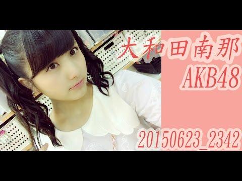 [MAKB]AKB48 大和田南那 G+...