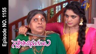 Swathi Chinukulu | 17th May 2017 | Full Episode No 1155 | ETV Telugu