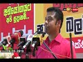 wickremesinghe is fa|eng