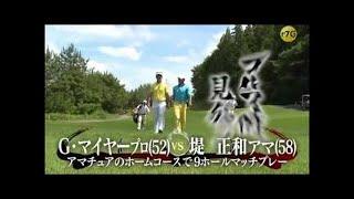 Popular Videos - Golf & LPGA of Japan Tour