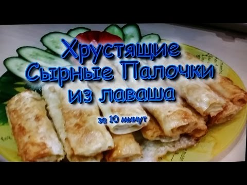 Салаты сырные, 388 рецептов фото рецепты ГотовимРУ